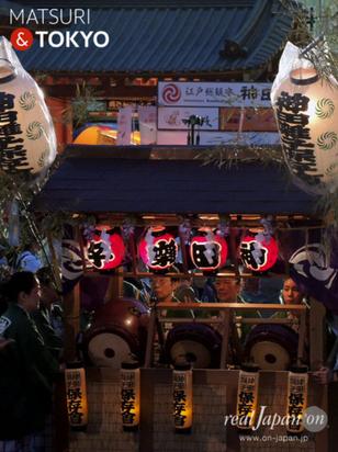神田祭2017@realjapan'on