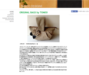 TOMOO DESIGNS