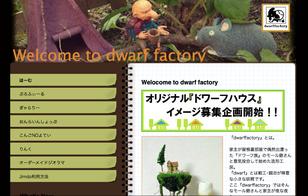 http://dwarffactory.jimdo.com/