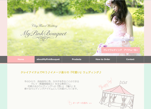 MyPinkBouquet