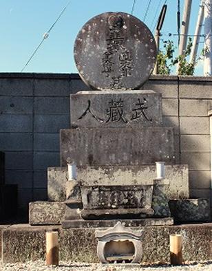 韮塚直次郎の龍光寺にある墓の画像