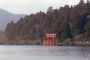 箱根神社(箱根権現)の前に立つ鳥居。芦ノ湖の中