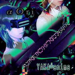 Yaka-anima - Humanfobia Official
