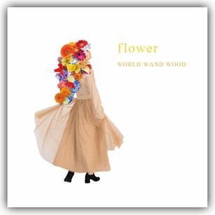 WORLD WAND WOOD  バンド 姉妹 ガールズバンド 大阪のバンド インディーズ flower