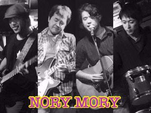 NORY MORY