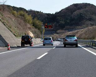 高速道路で故障