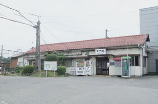 広島県・大門駅の駅舎
