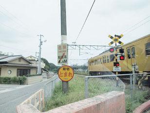 広島県・大門駅近くの踏切