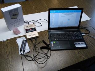 Bio-Scan mit dem BQAS Bio Quantum Analyse System