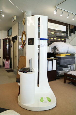 西川リビング特許、パワーアップした立位計測器 / スリープキューブ和多屋