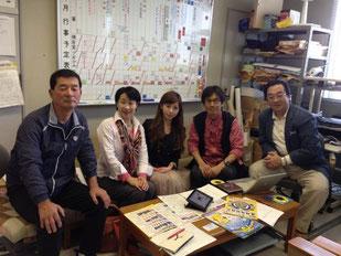 ブンブン、花ちゃん、池田夢見さん、ひぐま、そして主催の青少年教育課課長の薮内さん@青少年センター事務所