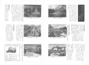 2015年春夏号 勝鬨橋をあげる会情報紙Ponta