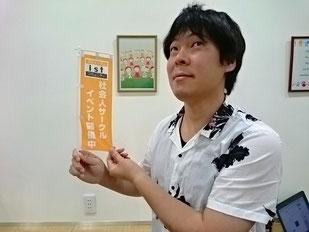 staff murakami