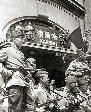 Советско-японская война 1945 г., Курильская десантная операция, Южно-Сахалинская операция, Вторая мировая война, Харбин, освобождённый советскими войсками, 1945 г.