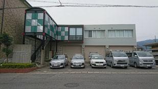 株式会社ハシモト電気