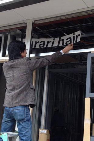 真鍮で作った看板。『kurari hair』の文字の大きさを、コピー用紙でイメージして決めているところ。