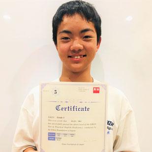 Eiken Test Grade 5 (Oct. 2019) 中学2年