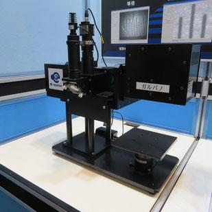 ガルバノスキャナー用同軸カメラユニット