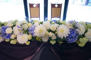 結婚式 ウェディング メインテーブル 高砂 ブルーのアジサイと白いダリア 初夏のパーティーに