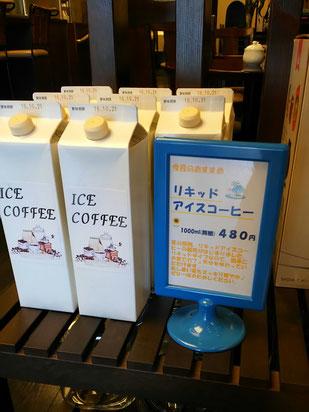 コーヒー豆販売 京都