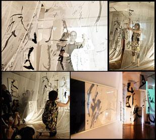 渡部裕子 hirokowatanabe セントラルアートギャラリー
