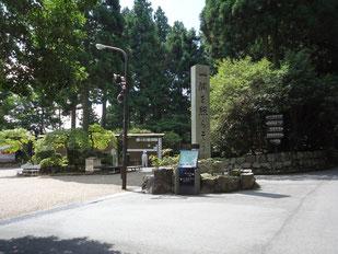 入口には、「一隅を照らす」の碑