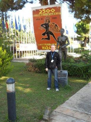 Beim Athen Marathon 2010.