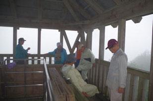 雨の大頭森山展望台