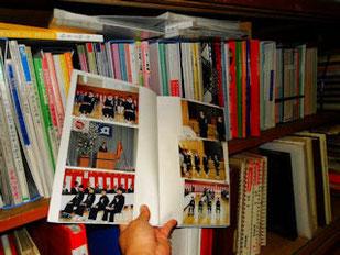旧七軒西小学校のアルバム