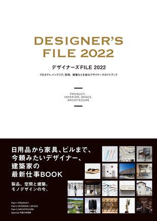 広島 建築設計事務所