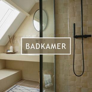 Beton cire Nederland badkamer pardo ocre