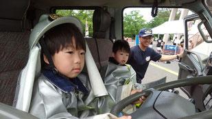 奈良クラブ イベント 消防車