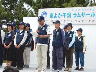 東与賀まちづくり協議会会長挨拶