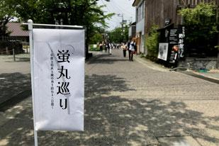 阿蘇神社の門前町にはサプライズなお店も!