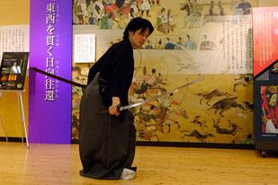 「太田光柾氏」による居合の演武も披露されます。