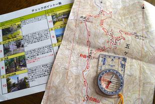 地図とコンパスの使い方を学びます