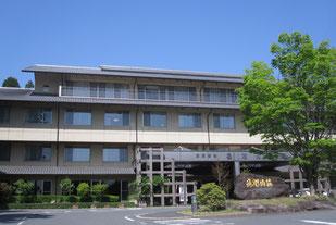 通潤山荘 近代的なホテル、温泉です。