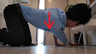 奈良県葛城市の肩甲骨が動かず首痛の男性