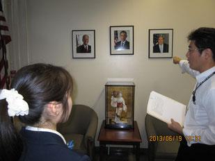 オバマ大統領、ケリー国務長官等の写真。