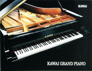 KAWAI カワイ楽器