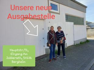 Tiertafel RheinErft - Ausgabestelle, Foto: Oetken