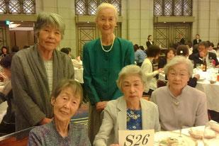 《S26》86歳と85歳、今年も5名出席できました。楽しい会でした。当番のみな様、ご苦労様でした。来年も出席できるようにと約束しました。