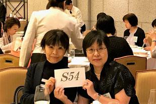 《S54》今年は2人だけでさびしいです。来年はもっとたくさんの参加をめざします。