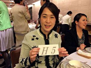 《H5》来年は準備学年となりました。オリンピックに負けず おもてなしの心で東京支部総会にてお待ちしております。