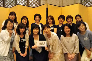 《S62》準備学年から早3年… 出席者13名‼とっても仲良しの学年です。