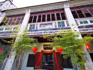 Beste Penang Strände East Indies Mansion