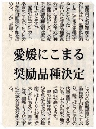 商経アドバイス 記事
