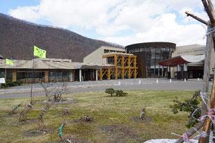 白滝村ジオパーク交流センター写真