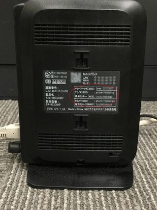 無線ルータ(親機)画像