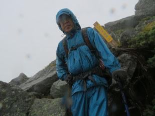 ワリモ岳頂上